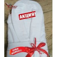 Шикарный махровый халат с вышивкой, именная вышивка на полотенцах