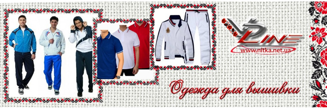 T-shirts, polo, hoodies, raglans, pants, sportswear