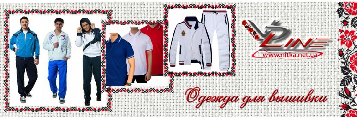 спортивная одежда для вышивки: футболки, поло, худи, регланы