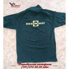 Вышивка логотипа на футболках для сотрудников