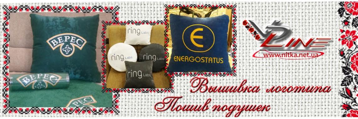 вышивка лого на подушке