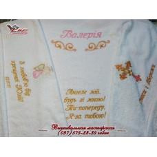 Крестильное полотенце с вышивкой для девочки «Ангел мой»