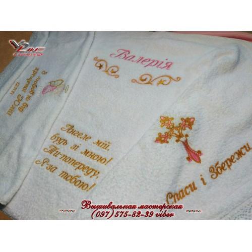 Крестильное полотенце сшить фото 287