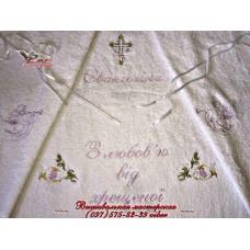 Крестильное полотенце с вышивкой в лавандовом цвете «Євангеліна»