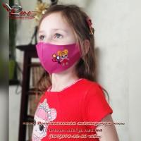 Детская защитная маска для лица с вышивкой