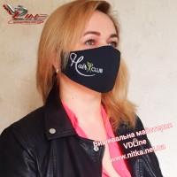Многоразовая маска с вышитым логотипом