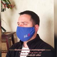Мужская защитная маска для лица с вышивкой 36,6. Возможны в белом, синем, черном цветах