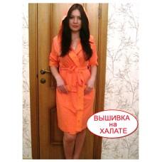 Халат женский для вышивки трикотажный, кораллового цвета, размеры S, М