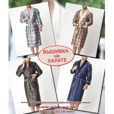 Вышитый именной халат станет эксклюзивным подарком любимому. Цвета халатов под вышивку: кремовый, синий, серый, хаки. Размер 2XL, XXL