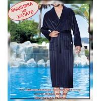 Халат мужской длинный синего цвета под вышивку, размеры L/XL, 2XL, 3XL