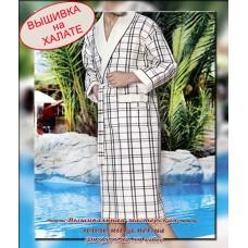 Халат мужской длинный вафельный под вышивку кремовый, синий, размеры ХXL,  2XL