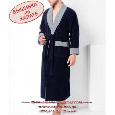 Бамбуковый халат мужской для вышивки. Размеры: L/XL, 2XL, 3XL, 4XL