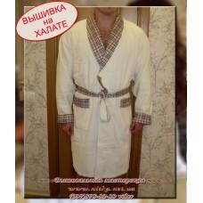 Халат махровый мужской средней длины под вышивку с клетчатым рисунком, размеры L/XL