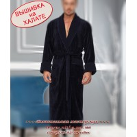 Махровый халат мужской для вышивки. Халат длиный синего цвета, размеры: L/XL, 2XL, 3XL, 4XL
