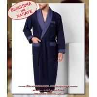 Вафельны халат мужской под вышивку, размеры 3XL, XXXL
