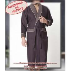 Халат мужской вафельный длинный, цвет: коричневый, серый, кремовый, синий, размеры L/XL, XXL, XXXL, 4XL