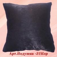 Нежная подушка с наволочкой шоколадного цвета