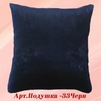 Нежная наволочка с подушкой черного цвета