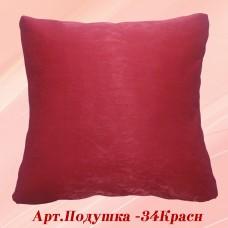 Нежная подушка с красной наволочкой