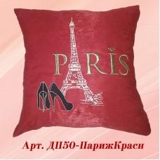 """Подушка с вышивкой """"Париж"""" красного цвета"""