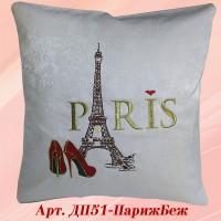 """Подушка с вышивкой """"Париж"""" бежевого цвета"""