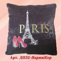 """Подушка с вышивкой """"Париж"""" шоколадного цвета"""