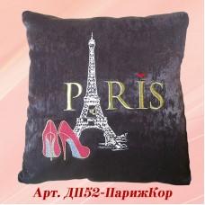 """Декоративная подушка с вышивкой """"Париж"""" шоколадного цвета"""