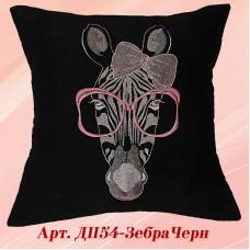 Декоративная подушка с вышитой веселой зеброй