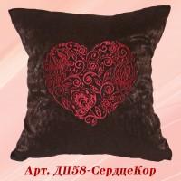 """Декоративная подушка с вышивкой """"Сердечко""""шоколадного цвета"""