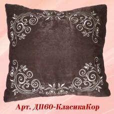 "Декоративная подушка ""Классика"" шоколадного цвета"