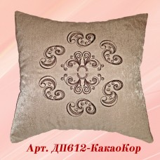 Нежная подушка с вышивкой цвета какао