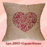 """Декоративная подушка с вышитой наволочкой """"Сердечко"""""""