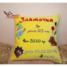 Детская подушка с вышитой метрикой «Смешарики»