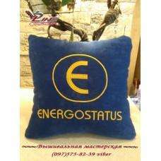 Подушка с логотипом - красивый и стильный подарк директору на день рождения
