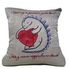 Подушка с вышивкой «Влюбленный звереныш»