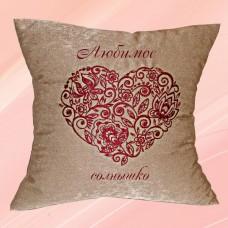 Именная подушка с вышивкой Сердце Какао