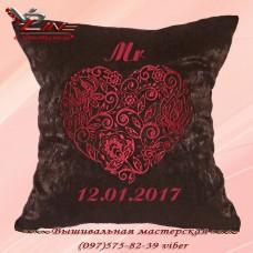 Именная подушка с сердцем шоколадного цвета