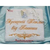 Именное полотенце для крестной