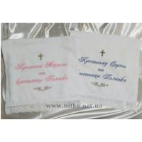 Подарочное полотенце с вышивкой «Любимой крестной»
