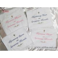 Полотенце с вышивкой «Любимому крестному»