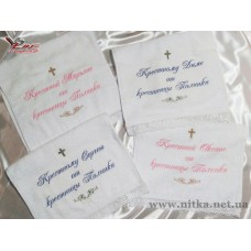 Кружевное полотенце с вышивкой «Любимому крестному»