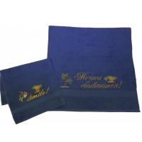 Подарочный набор полотенец с вышивкой «Мечты сбываются!»