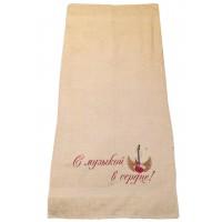 Махровое полотенце с вышивкой «С музыкой в сердце!»