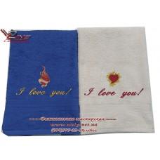 Набор полотенец с вышивкой I love you 2 шт.