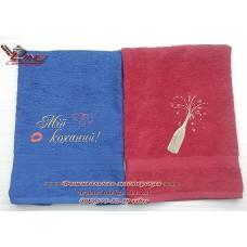 Набор полотенец с вышивкой Мiй коханий 2 шт.