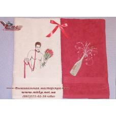 Набор полотенец с вышивкой Мужчина с букетом 2 шт.