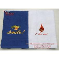 Набор полотенец с вышивкой Smile 2 шт.
