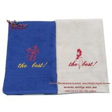 Набор полотенец с вышивкой The Best 2 шт.