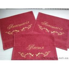 "Вышивка имени на полотенце ""Анастасия"""