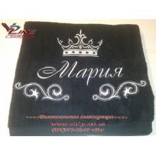 """Черное полотенце с вышитым именем """"Мария"""""""